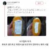 일본인의 빵 구매후기.jpg