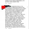 100분토론 나간 대도서관 인스타 댓글 상황