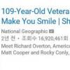 미국 109세 참전용사의 장수 비결