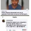 여자가 성범죄자인데 왜 피해자인 남자 사진을 쓰는거야!