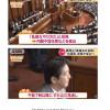 일본에서 통과된법안 클라스 ㅎㄷㄷ
