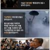 홍콩 100만 시위로 흔들리는 중국의