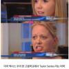 미국 여고생 과잉체벌 논란