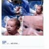 태어나자마자 눈 뜬 아기