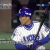 KBO 역사상 역대급 경기로 뽑히는 1999 플레이오프 7차전 롯데 vs 삼성..