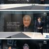 앵커브리핑 '이제 일본은 살았다' .jpg