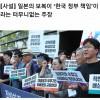 자유한국당, 결국 내년 총선 포기하기로 결정 ㅋㅋㅋㅋㅋ
