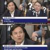 지혼자 마이너리티 리포트 쓰고 자빠진 자유당 김진태.jpg