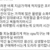 라이젠 3600 28만원에 달린 용팔이의 댓글.jpg