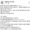 데이트 폭행당한 서울대녀..