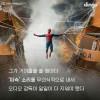 스파이더맨 촬영팀중 제일 극한직업 .jpg