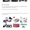 일본 기업제품 불매운동 리스트 업데이트