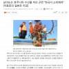 한국인 관광객은 음식물 쓰레기통