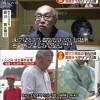 후쿠시마 방사능 해수욕장 오픈.jpg