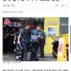 청담동 맥도날도에서 칼부림 경찰이 제압.gif