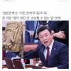 일한관계...우리 일본정부... 자유당 윤영석 말실수 논란.jpg