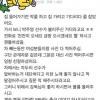 펌)최용수감독 대리운전썰