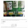 순도 100% 일본 제품