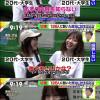 투표에 대한 일본 20대들의 생각.jpg