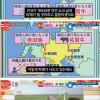 [펌] 일본방송 내용 - 심각한 타격을 받고 있는 일본 지방 상황