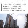 """""""임대주택 자녀 섞인 혁신초 싫다"""" 소송 낸 목동파크자이 학부모들 패소"""