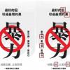 홍콩시민들에게 시위자제하라고 광고낸 홍콩최고의 갑부 근황.jpg