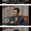 일본 우경화 예언한 한국 대통령
