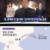 영향력 있는 김정은 대변인