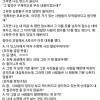 서울대 대나무숲..성희롱? .jpg