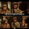 영화 암살에서 전지현이 대장인 이유