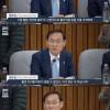 LG 그룹 회장의 패기.jpg
