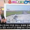 일본TV 한국 분석 근황