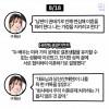 안재현-구혜선 싸움 정리