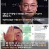 중국인 악플에 참다참다 결국 터진 한국 배우.jpg