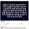 KBS 최경영 기자 페북.jpg