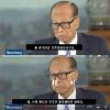 홍콩 최대부호가 밝힌 인생 진리.JPG