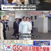 조국후보 일본은 어떻게 보도하고 있을까?