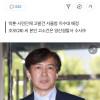 경찰 '조국 딸' 신상털기한 놈들 본격 수사