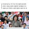 교육부, 나경원 아들 '서울대 인턴' 특혜의혹 조사 착수