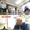 일본 학생이 한국 학생에게 깜짝 놀란 이유....
