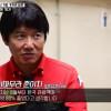 혐한방송에 선동당한 일본인들 근황.JPG