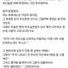 조선족이 한국에서 싫어하는 네글자.jpg