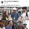 홍콩 집회현장에 간 김의성.jpg