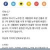 노무현 논두렁 시계 최초 단독보도라는 SBS 이승재기자