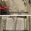 호사카 유지 교수가 독도는 한국땅 외치는 이유