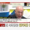 혐한 방송하는 일본 방송인들 찾아간 김구라.jpg