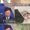 이춘재 56살 - 싸이코의 추억 (MBC 뉴스데스크 캡쳐)