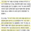 화성 연쇄살인범이랑 같은 방을 쓴 수감자 인터뷰