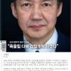 조국 법무부 장관 페이스북
