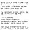(펌) 동양대 재학중 본 정경심 교수와 진중권